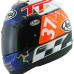 Arai unveils latest limited edition Isle of Man TT Races helmet